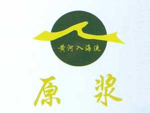 东营区兴隆酿酒厂