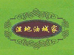 东营市金粮王酒业公司