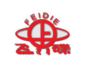 林西县泓盛啤酒有限责任公司