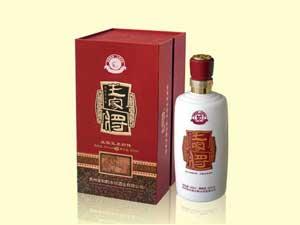 贵州王酱酒业有限公司