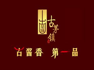 贵州古酱酒销售有限公司