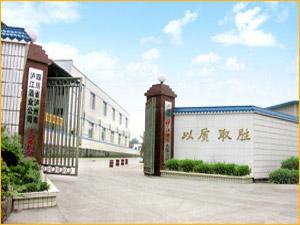 四川省泸州市泸江酒业有限公司