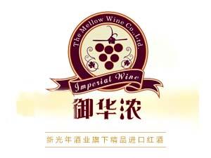 深圳市新光年酒业有限公司
