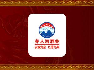 广州茅人河酒业有限公司(全国总经销)