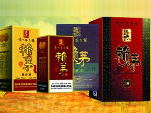 贵州黔天香酒业有限公司
