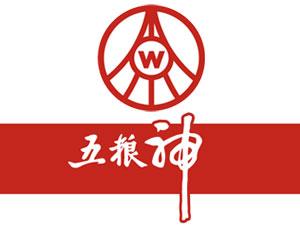 锦鸿酒业湖北营销中心