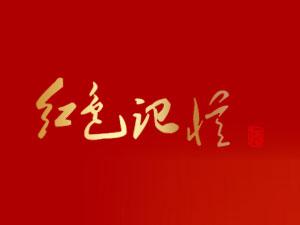 北京佰信文酒业有限责任公司