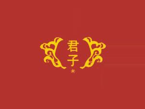 四川宜宾君子酒业有限公司