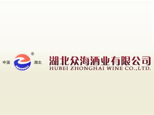 湖北�海酒�I有限公司