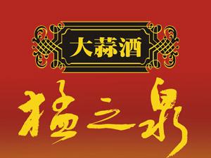 广东猛之泉酒业有限公司