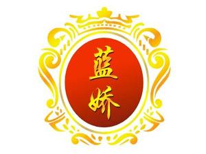 四川川御酒业有限责任公司