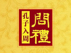 洛阳圣城文化传播有限公司