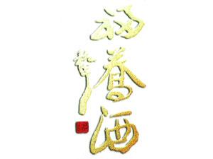 深圳市福荞投资有限公司