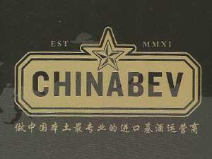 中浦耐杯(北京)贸易有限公司