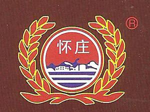 贵州怀庄酒业集团有限公司境品事业部
