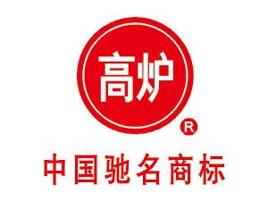 安徽双轮集团高炉坊营销公司