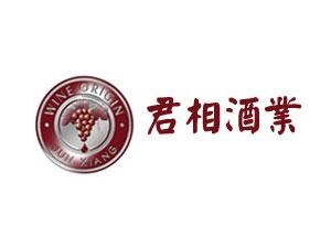 上海君相酒业有限公司