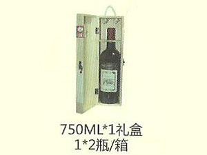 南京左帕斯商贸有限公司