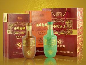 云县家盟茶叶酒业有限责任公司