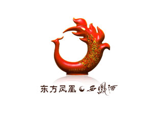 东方凤凰西凤酒全国运营中心
