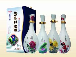 汾酒集团杏花村老酒全国营销中心
