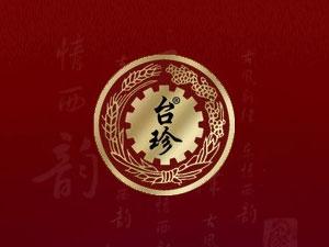 贵州台珍酒业有限公司