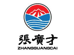 黑龙江张广才酒业有限公司