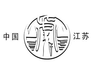 江苏虞姬酒业股份有限公司
