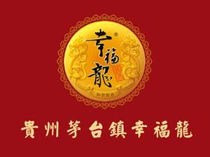 贵州怀庄幸福龙酒业有限公司