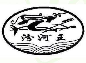 山西汾河王酒业有限公司