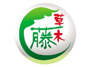 南宁市草木藤酒业有限公司