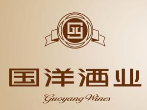 音符葡萄酒营销(深圳)有限公司