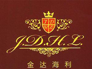 北京金达海利国际贸易有限公司