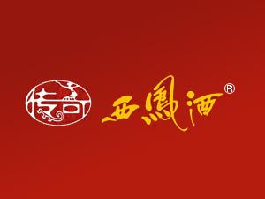陕西西凤酒集团股份有限公司传奇西凤酒全国运营中心