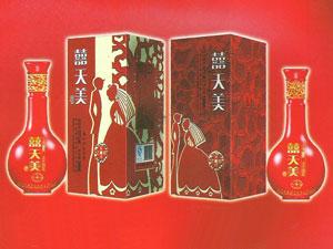 贵州枸酱酒业有限公司