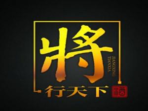 贵州酱行天下酒业有限公司