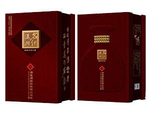 湖南渝坤商贸有限公司