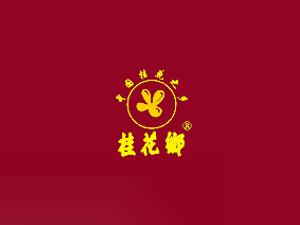 湖北桂花�l酒业有限公司