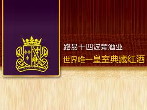 深圳市波旁贸易有限公司