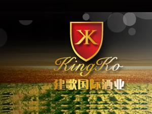 广州建歌贸易有限公司