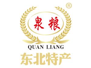 黑龙江泉粮酒业有限责任公司