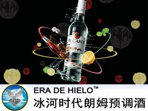 上海格乐酒业有限公司