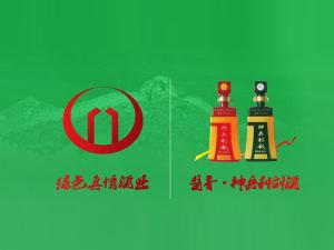 贵州绿色真情酒业有限公司