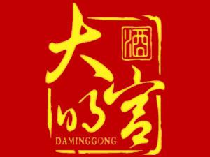 陕西唐人传奇商贸有限公司