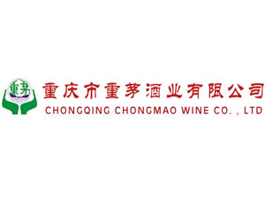 重庆市重茅酒业有限公司