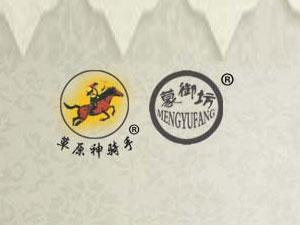 内蒙古・宁城御泉坊酒业有限公司