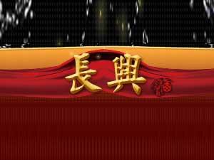 郑州市长兴酒业有限公司