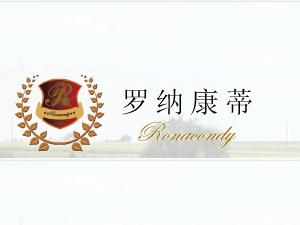 罗敏(上海)贸易有限公司