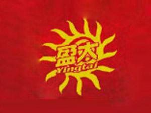 青岛盈太酒业有限公司
