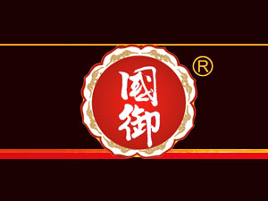 西安��御酒�I有限公司